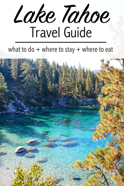 Lake Tahoe Summer Travel Guide If you are looking for a beautiful summer getaway, look no further. Lake Tahoe is your destination! We visited over Labor Day Weekend, and it was absolutely amazing. All of the pictures you see of … Lake Tahoe Nevada, Tahoe California, Northern California, California Travel Guide, Lago Tahoe, Lake Tahoe Summer, Lake Tahoe Vacation, Lake Vacations, Lake Tahoe Hiking