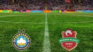 مشاهدة مباراة شباب الأهلي دبي وباختاكور بث مباشر اليوم 20 9 2020 في دوري ابطال اسيا Soccer Field Dubai Tashkent
