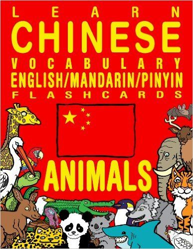 Apprendre Vocabulaire Chinois Animaux Anglais Chinois