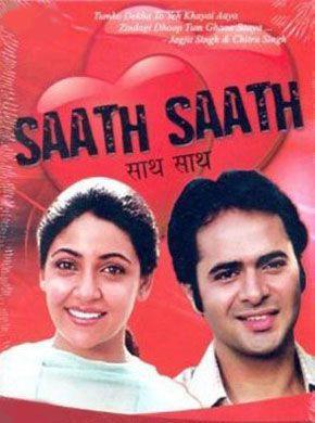 Saath Saath 1982 Hindi In Hd Einthusan Full Movies Online Free Full Movies Movies