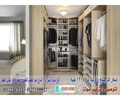 تصميمات دريسنج روم اسعار وجودة زمان باروع واحدث موديلات دلوقت 01275599927 Home Furniture Home Decor