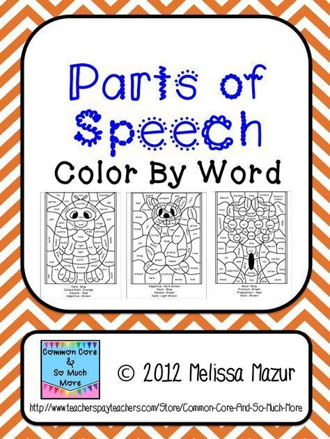Coloring Page Parts Of Speech