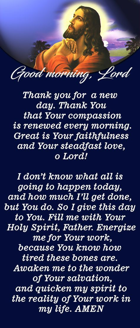 A Prayer for First Thing in the Morning  #biblequotes #inspirationalquotes #faithquotes #prayer #prayerquotes