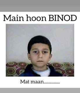 Who Is Binod In Memes Binod Memes Why Binod Memes Trendig Why Binod Meme Is Trending Binod Trending On Instagram What Is Binod In Memes Edgy Memes Funny Memes