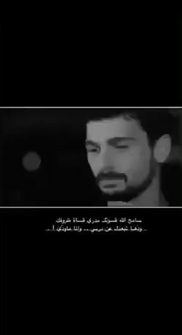 Pin By Zahra On اهـداء Video In 2021