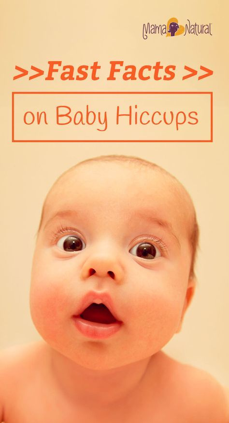 a543701756c9c1f97559b6fd89887fdb - How To Get Rid Of Baby Hiccups In Womb