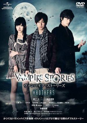My Vampire School Sister 2017 Subtitle Indonesia - Temukan ...