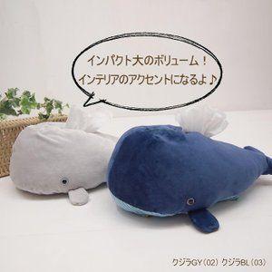 ティッシュカバー サメ クジラ くじら ティッシュボックス ティッシュケース ぬいぐるみ おしゃれ かわいい 動物 キャラクター 車 動物 かわいい 動物 キャラクター くじら