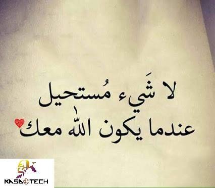 كلام جميل ومعبر ومؤثر عن الحب Words Expressions Calligraphy