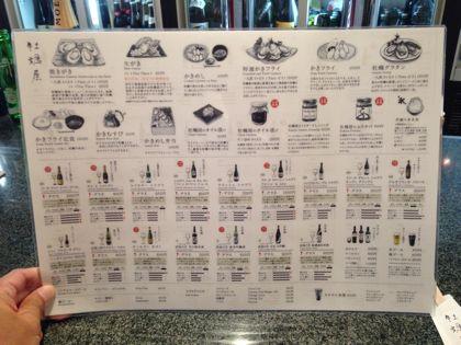 牡蠣屋 宮島 白ワインと焼き牡蠣のマリアージュ 土産物屋の中心にあるイケメン揃いのオイスターバー Dw Hiroshima オイスターバー 牡蠣 メニューデザイン