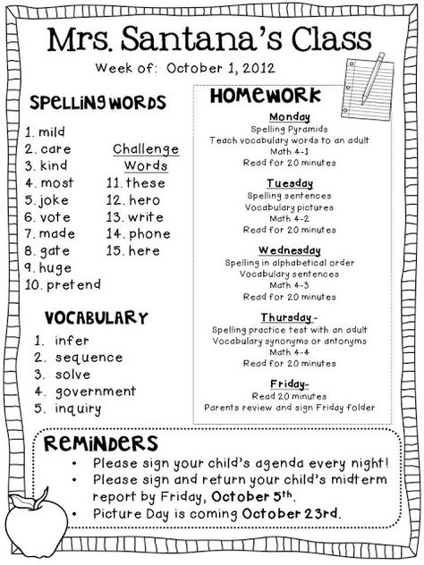 The Learning Tree: Weekly Homework + FREEBIE Trying to figure out my homework for next year...