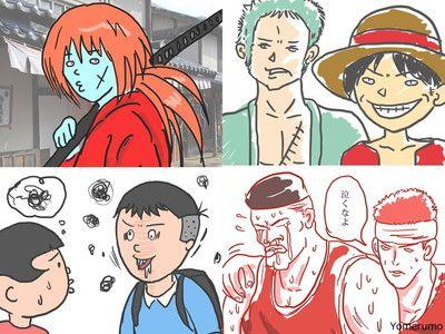 尊い 女子が大好きな 男性向け漫画 のキャラクターランキングベスト10を大発表 趣味女子を応援するメディア めるも 漫画 少女コミック 漫画 キャラクター