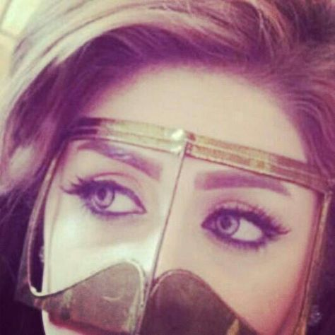 Pin By Muhammed Saad On Pics I Love Arab Beauty Girls Eyes Arabian Beauty