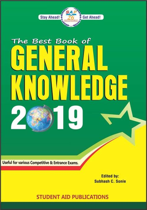 The Best Book of General Knowledge 2019: Buy The Best Book