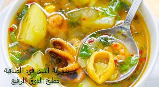 Pin On ليالي الشام
