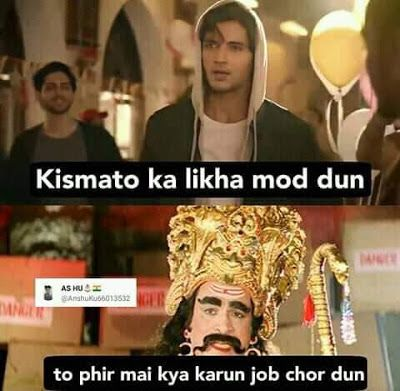 Best Funny Memes In Hindi For Facebook And Whatsaap Free Download Statuspictures Com Funny Joke Quote Funny Quotes In Hindi Cute Funny Quotes
