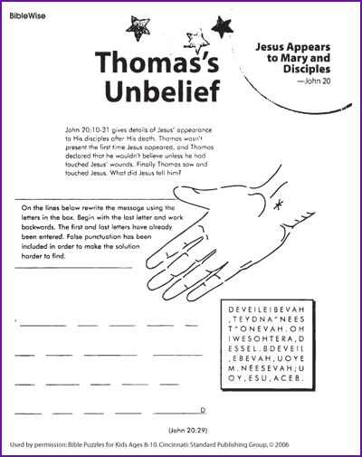 Thomas Unbelief Kids Korner Biblewise Bible Lessons For Kids