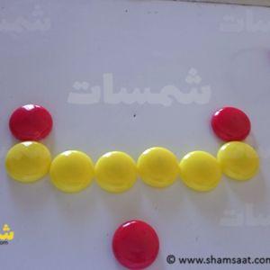 نشاط القطع المغناطيسيه نشاطات تعليمية مميزة للاطفال شمسات Convenience Store Products Convenience Store Pill