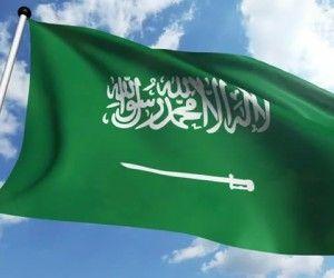 دخل يصل الى 3400 ريال لكل مواطن سعودي أدخل للتسجيل وأحصل على الدعم اليوم House Map National Day Saudi National Day