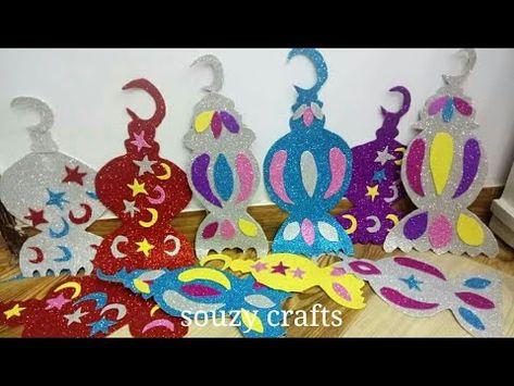 زينة رمضان 2019 زينة رمضان بالفوم بأسهل طريقة تزيين وتحضير المنزل لرمضان Diy Ramadan Decor Youtube Craft Stick Crafts Crafts Kids Rugs