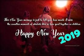 Happy New Year New Year Quotes Inspirational Happy Quotes About New Year Happy New Year Quotes