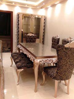 فكره للاثاث المودرن الكلاسيك Dining Room سفرة صغيرة مودرن سفرة طعام شوفنيرة مود Modern Dining Room Modern Room Furniture