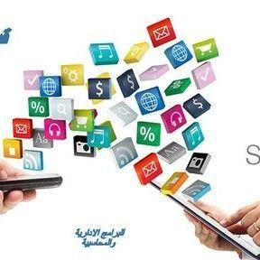 تصميم برمجة دعاية وإعلان طباعة تصميم مواقع تصميم متاجر تطبيقات برمجيات تسويق إشهار Convenience Store Products Convenience Store Company