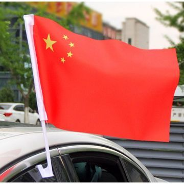 Flag China Offers Quality Items Banners Produced In Our Own