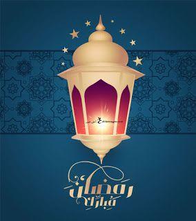 تهنئة رمضان 2021 بطاقات معايدة بمناسبة شهر رمضان Ceiling Lights Pendant Light Light