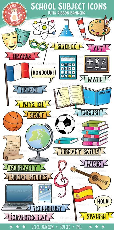 School Subjects Clip Art Icons With Images School Subjects