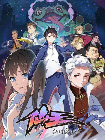 Pin En Animes