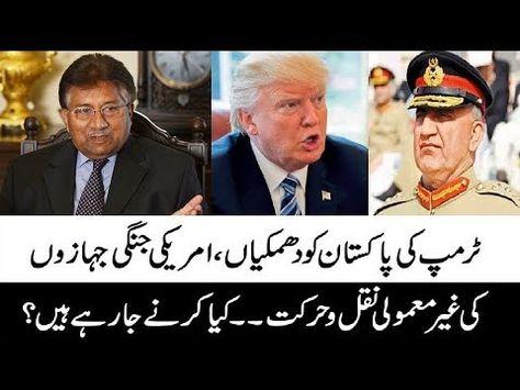 Sab Se Pehlay Pakistan With Pervez Musharraf - 26 August 2017   Best ...