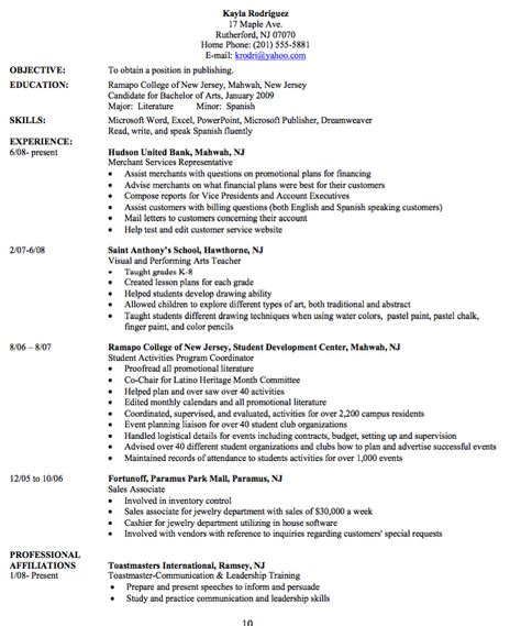 Example Of Desktop Publishing Resume - http\/\/resumesdesign - inventory management associates resume