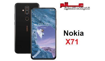 مواصفات و مميزات نوكيا Nokia X71 Iphone Nokia Phone