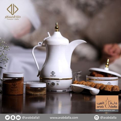 Traveler Dalla Sugar Bowl Set Bowl Set Arabic Coffee