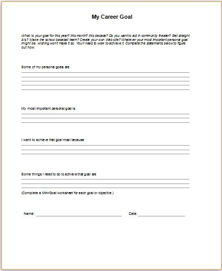 personal goal worksheet at word-documents Microsoft - cash memo format in word