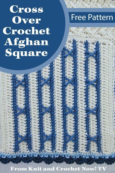 Cross Over Crochet Afghan Square, featured in episode 307 of Knit and Crochet Now! season 3. This free crochet download includes free patterns for all 6 Crochet Sampler Afghan Squares. Learn more here: http://www.knitandcrochetnow.com