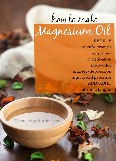 How To Make Magnesium Oil & Its Benefits -- written by a holistic practitioner