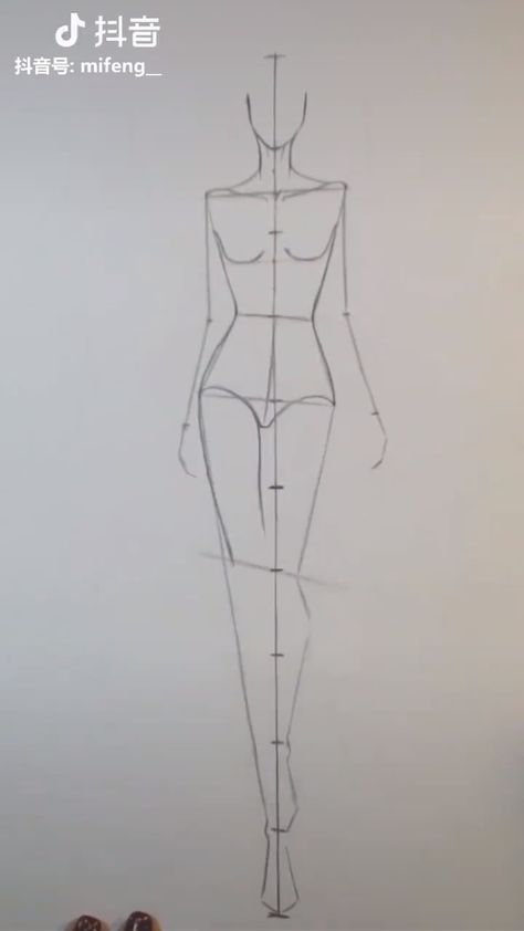 Wanna make fashion design sketches? Wonder how fashion designer sketches are made? Join this free online course that helps you with fashion illustration or fashion sketching and dressmaking. Even if you don't know how to draw fashion sketches.