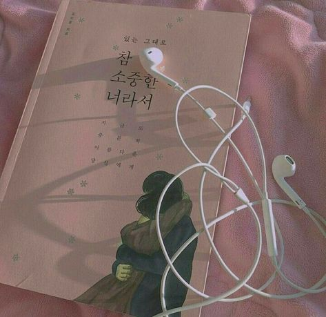 ↳❝we were just friends that spoke like lovers and that seemed to be e… #fanfiction # Fanfiction # amreading # books # wattpad