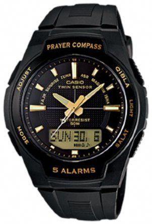 Casio Mens Cpw 500h 1a Islamic Prayer Compass Moon Data 5 Alarms Sports Quartz Watch Casio Casio Protrek Sport Watches