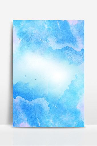 Blue Watercolor Gradient Background Design Gradient Background