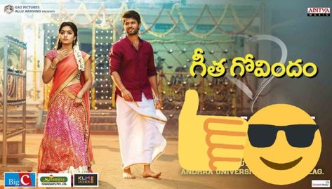 Geetha Govindam Telugu With Images Telugu Movies Telugu Movies Download