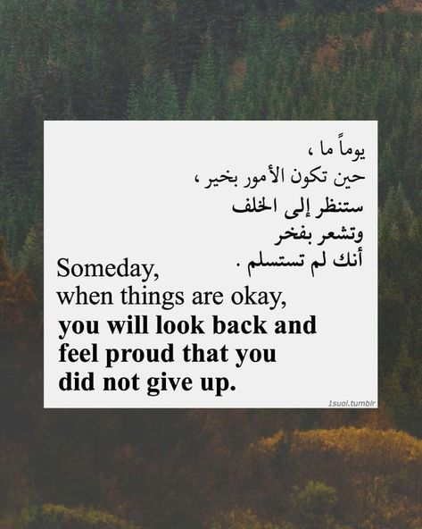 Image shared by Z A I N A B. Find images and videos about islam, arabic and ﻋﺮﺑﻲ on We Heart It - the app to get lost in what you love.