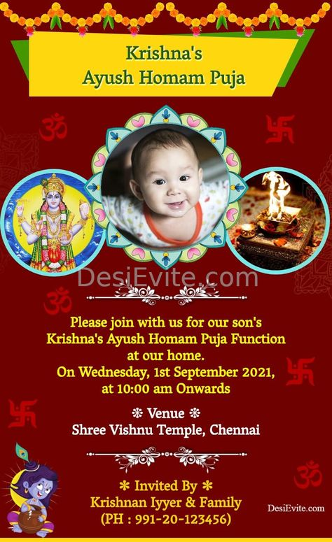 Ayush Homam Puja Invitation Card