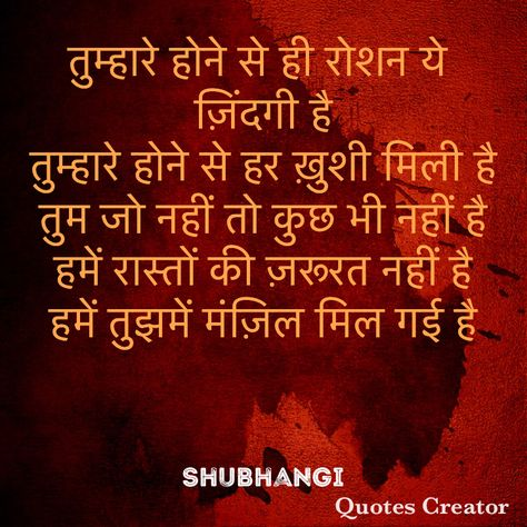 Pin by Shubhangi Singh on For you shonu