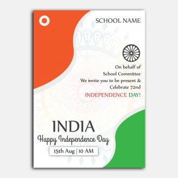 India Independence Day Invitation Independence Day India Independence Day India Independence