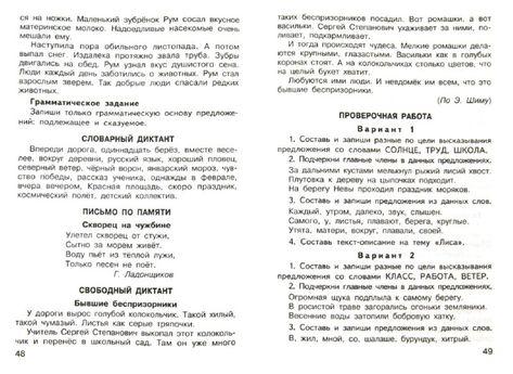 Контрольно измерительные материалы по русскому языку ppylrendirc  Контрольно измерительные материалы по русскому языку ppylrendirc