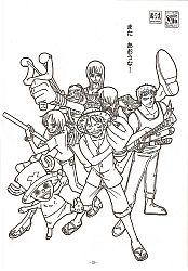 Straw Hat Crew One Piece By Icebabiizx