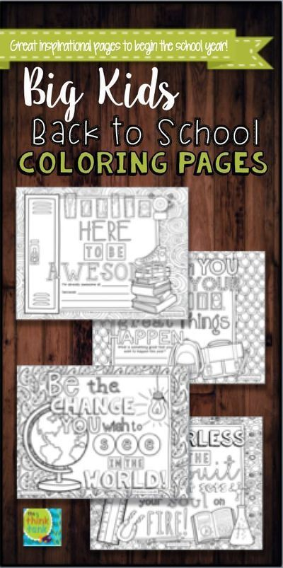These back to school coloring pages were designed with older students in mind! #bigkidcoloringpages #backtoschool #coloringpages #mindfulness